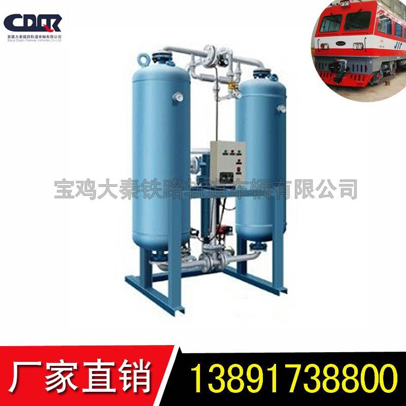 JKG1空氣干燥器